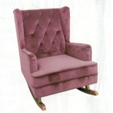 Bloom Rocking Chair