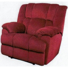 Ella Recliner - Burgundy