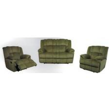 Ella Lounge Suite