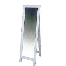 Lilydale Floor Mirror