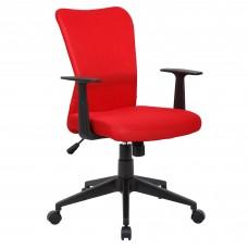 Ashley Mesh Chair