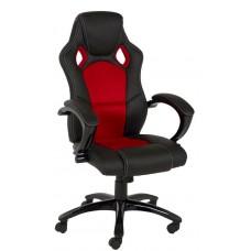 Speedy Gaming Chair