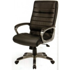 Capri Executive Office Chair