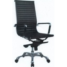 Naples Office Chair
