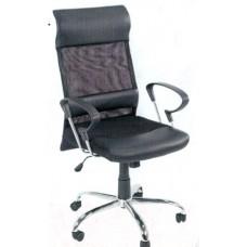 Professor Desk Chair