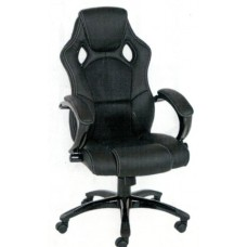 Speedy Desk Chair